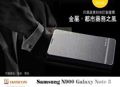 日光通訊@BASEUS原廠Samsung Note 3 Note3 N900 N9005 尚品商務風格 金屬髮絲側掀皮套 側翻保護套
