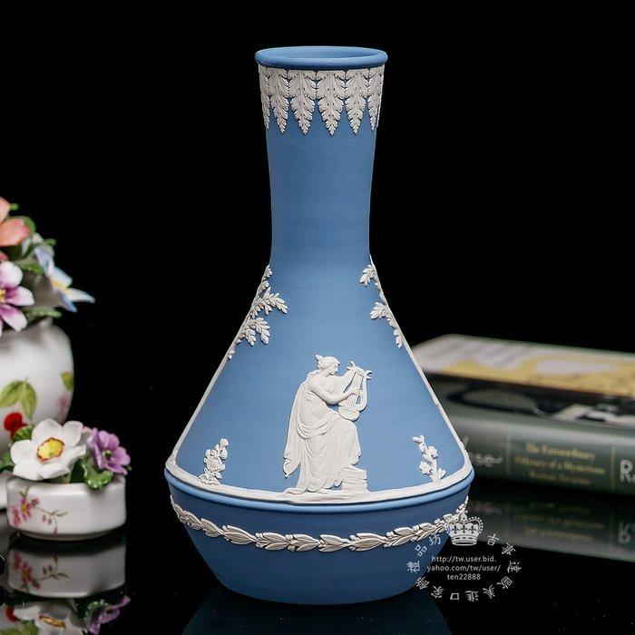 【吉事達】英國瑋緻活 Wedgwood Jasper水藍壁玉浮雕1972年絕版希臘神話花瓶