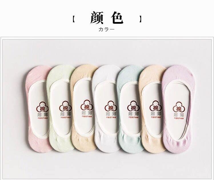 純棉船型襪/純棉隱形襪/女純棉船型襪/女純棉隱形襪