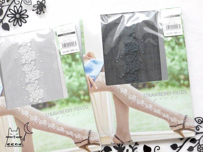 【拓拔月坊】 STRAWBERRY-FIELDS 點點花朵 蕾絲側紋 絲襪 日本製~折扣季!