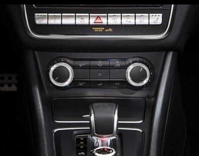 BENZ W246 B 冷氣 水鑽 VIP 出風口 裝飾 按鍵 內裝  B180 B200