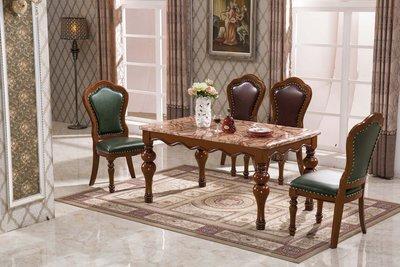 【大熊傢俱】T83 玫瑰 新古典方餐台 餐桌 功能型餐桌 餐椅 靠背椅 鄉村風 歐式餐台 方桌