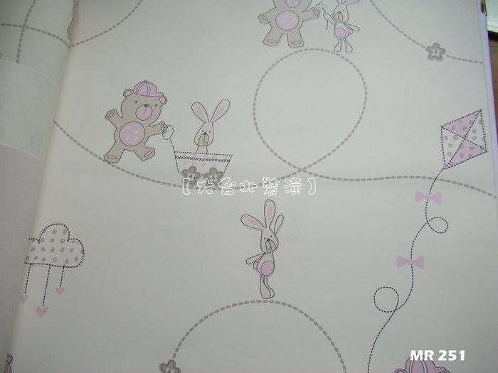 【大台北裝潢】MR進口純紙壁紙* 兒童房 可愛熊熊兔兔虛線風箏(3色) 每支1600元