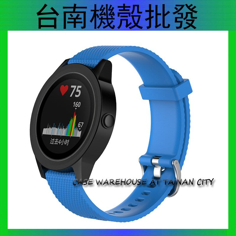 佳明 Garmin Vivomove HR 斜紋錶帶 Vivoactive3 硅膠錶帶 vivoactive 3替換腕帶