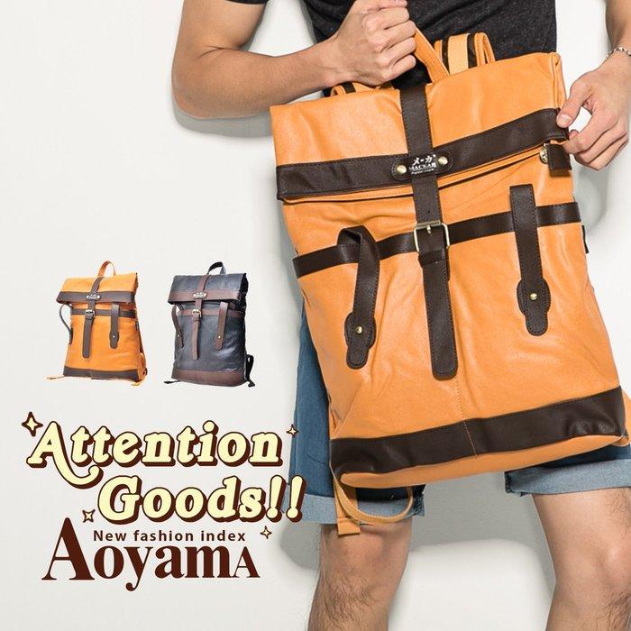後背包 韓系質感大容量皮革後背包/電腦包【A6126】青山AOYAMA