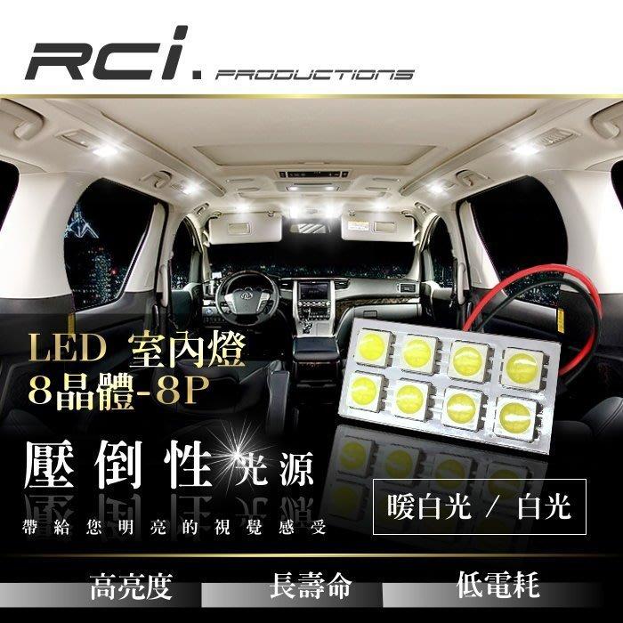 RC HID LED 汽車室內燈 室內燈 ALTIS W205 W213 KUGA WISH SIENTA (A)