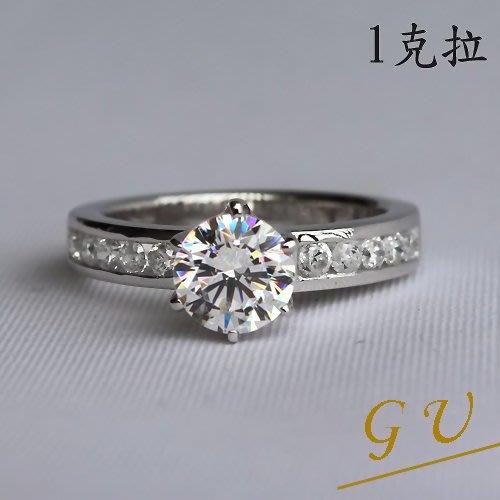 【GU鑽石】A10情人節禮物求婚戒指銀飾品擬真鑽鋯石戒指 GresUnic  Apromiz 1克拉鑽戒
