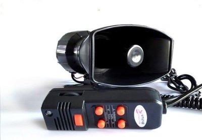 100瓦-六音簡易型電子警笛警報器大聲公喊話器 大聲公電子警笛警報器喊話器警車喇叭消防車喇叭LED警示燈