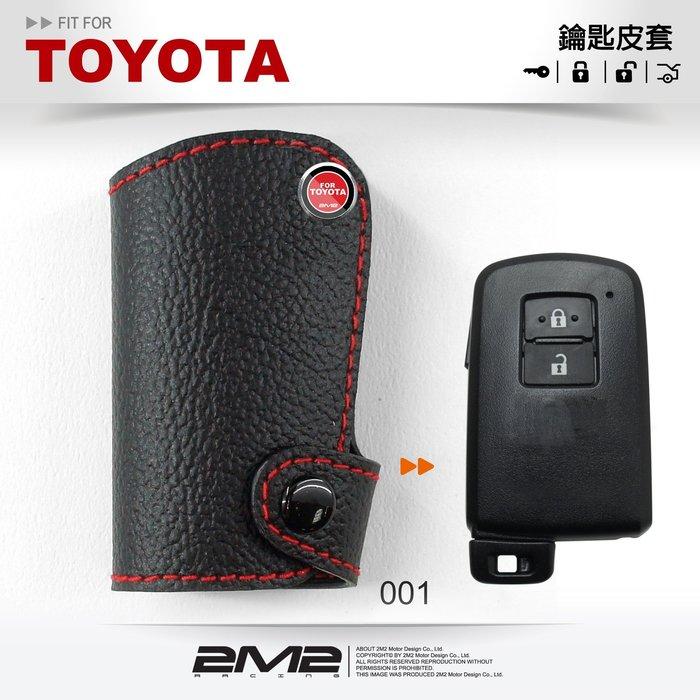 【2M2】TOYOTA RAV-4 CAMRY Prius 汽車 晶片 鑰匙 皮套 鑰匙皮套 鑰匙包