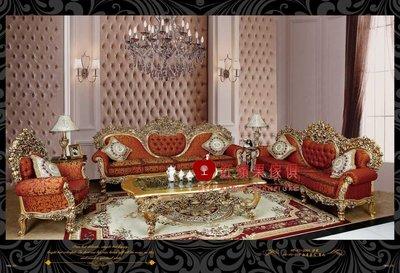 [紅蘋果傢俱] F105T 洛克思瑞系列 新古典 法式 歐式 布藝沙發組 加長几 長几 角几