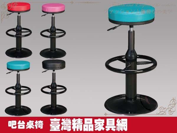 『台灣精品傢俱館』084-R931-05厚墊烤黑圓盤踏圈吧檯椅$1,200元(92營業用吧台桌椅組咖啡廳吧台)高雄家具