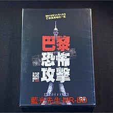 DVD  ~ 巴黎恐怖攻擊 Black Night in Paris