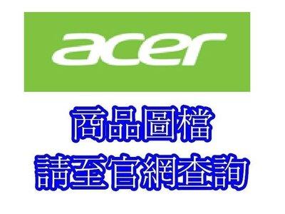 古錐葵 加贈 清潔組 ACER AN515-52-797G* i7-8750H/8G/1T+256G/1060-6G