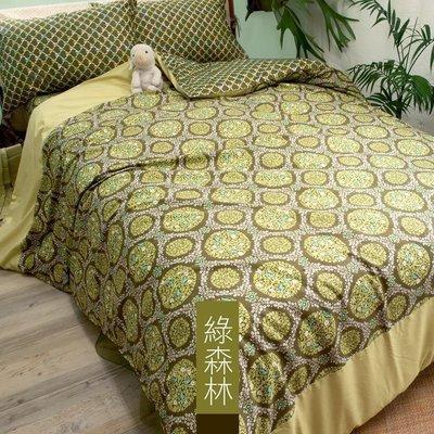 《40支紗》雙人床包被套枕套四件式【綠森林】森林系列 100%精梳棉-麗塔寢飾-