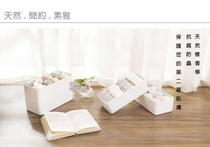 可疊加可調節原木多格收納盒  化妝品襪子內褲收納盒  抽屜儲物盒  桌面置物盒