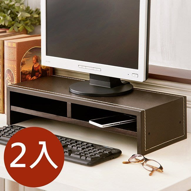 桌上架【居家大師】低甲醛仿馬鞍皮面雙層桌上置物架二入組 ST017 螢幕架/電腦桌