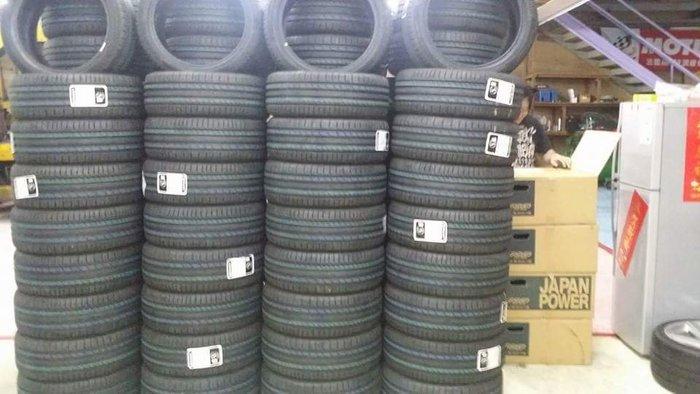 全新 225/40/18 台灣輪胎 只賣你2000元 幹嘛還買中古胎 (數量有限先搶先贏)
