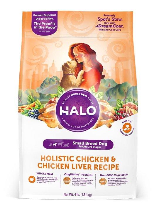 *WANG*HALO嘿囉《幼犬雞肉|小型成犬雞肉|成犬白魚|成犬低卡火雞肉|熟齡犬火雞肉 燉食可選》4磅/包