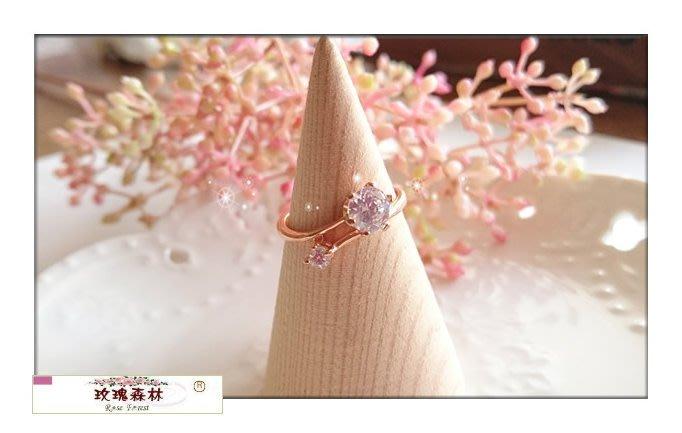 玫瑰森林-- ☆° 精緻嚴選~好質感 大小雙鋯石 戒指 (特價)