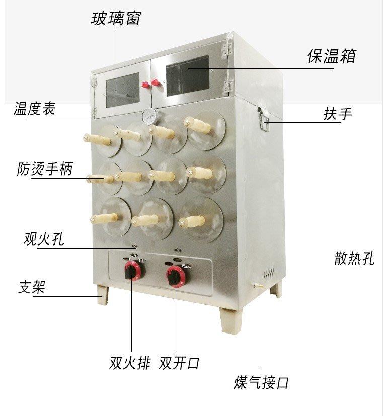 新款不銹鋼烤地瓜爐/商用燃氣烤紅薯爐子/瓦斯加厚11孔/保溫烤玉米爐地瓜機