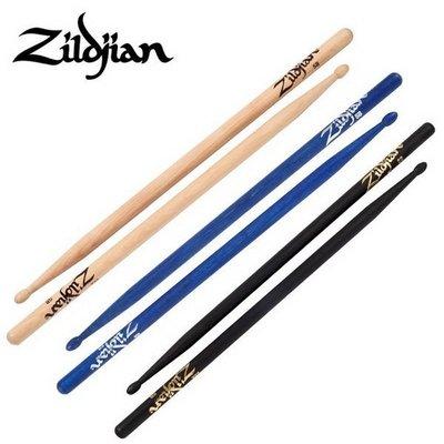 ☆ 唐尼樂器︵☆美國製 Zildjian 5B 胡桃木爵士鼓鼓棒(原木色/藍色/黑色)