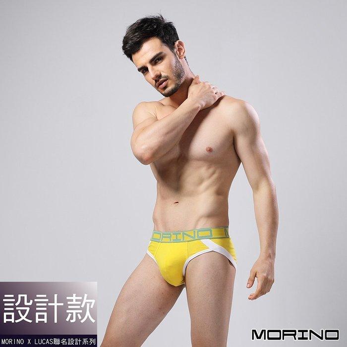 MORINOxLUCAS設計師聯名-型男運動三角褲(超值4入組)免運