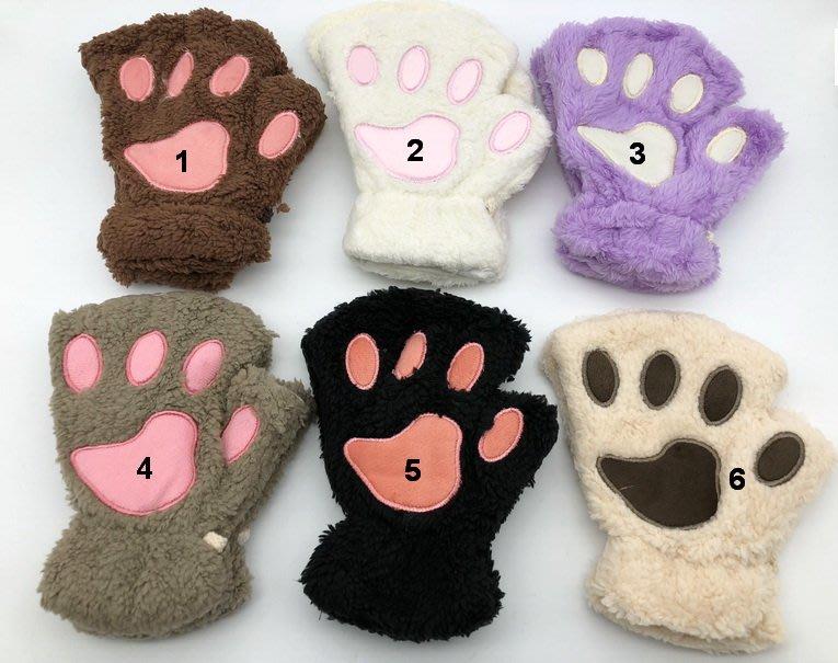 歡樂賣,表演道具,熊掌.貓女裝扮,貓爪,尾牙道具./絨毛露趾貓掌手套/貓手套