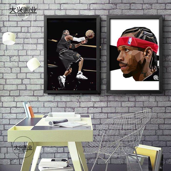 Ai艾弗森海報掛畫NBA籃球明星裝飾畫書房宿舍體育艾倫牆畫壁畫(多款可選)