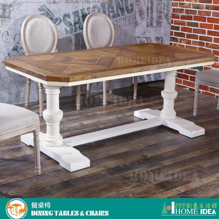 『888創意生活館』202-464-1德克5.3尺美式仿舊餐桌$17,000元(17-1餐廳專用餐桌餐椅ca)高雄家具