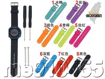佳明 Forerunner 235 220 230 620 630 735 替換錶帶 智能手環 矽膠 腕帶 表帶 矽膠錶