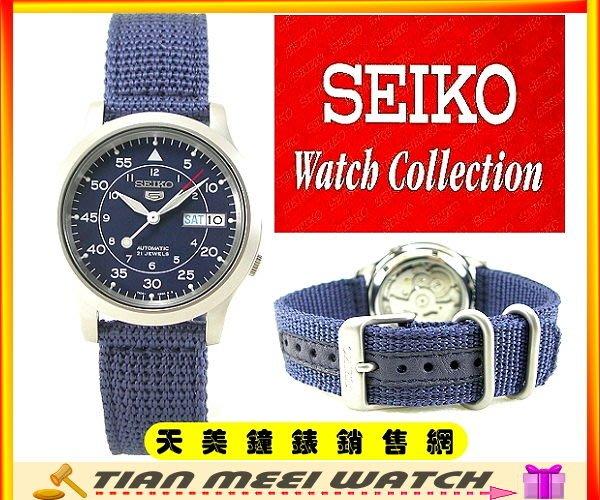 【全新原廠SEIKO】【天美鐘錶店家直營】【下殺↘超低價有保固】SEIKO-5 軍用帆布自動機械錶-SNK807K2