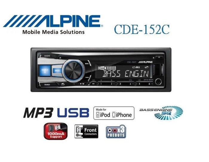 [台南源聲汽車音響] ALPINE CDE 152C CD/MP3/WMA/AUX/USB/iphono 主機