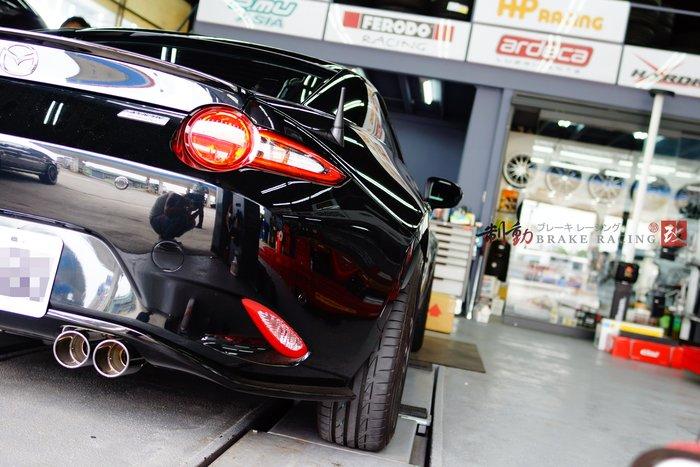 HKS排氣管 / Mazda MX5 - HKS Legamax Premium Exhaust 歡迎詢問 / 制動改