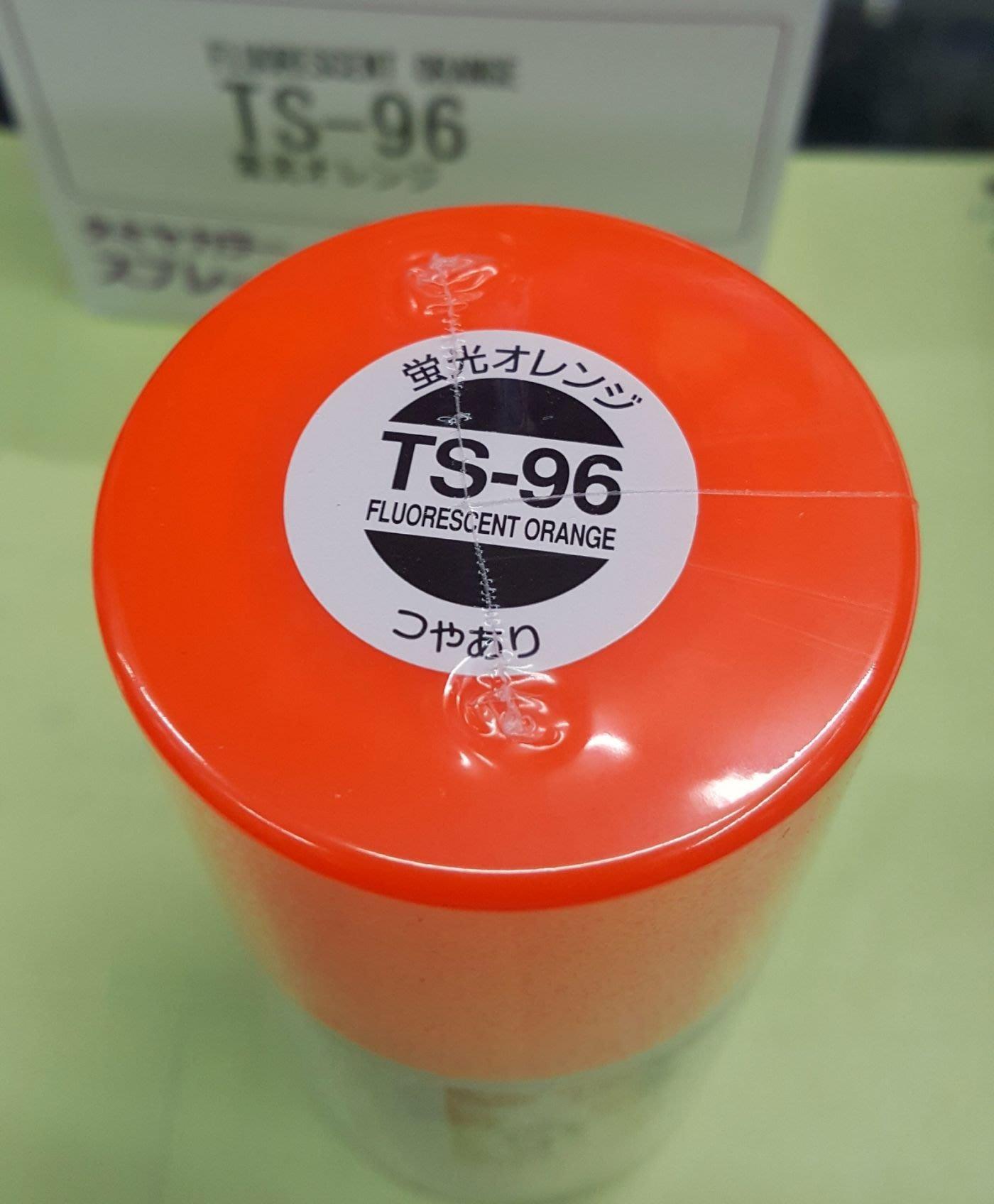 【鄭姐的店】日本 TAMIYA 模型專用噴漆 TS-96 螢光橘