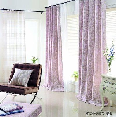 【窗的世界家飾館】20年專業製作達人,雅式多2017系列窗簾P63 西班牙進口