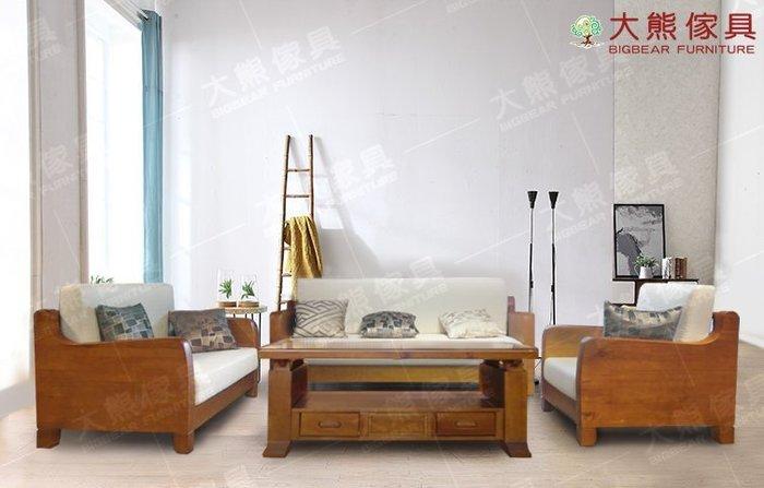 【大熊傢俱】 162 布沙發 現代 沙發組椅 木製沙發 實木沙發 實木組椅 工廠直營 展示