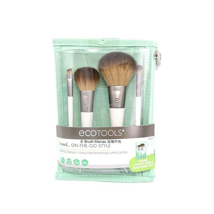 ecotools On-The-Go Style Kit 隨身出門刷具五件組