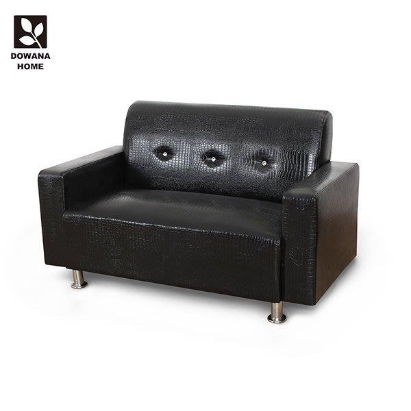 沙發 雙人沙發 爵士JAZZ 雙人沙發/台灣製造/三色 185-DO 【多瓦娜】【超優惠】
