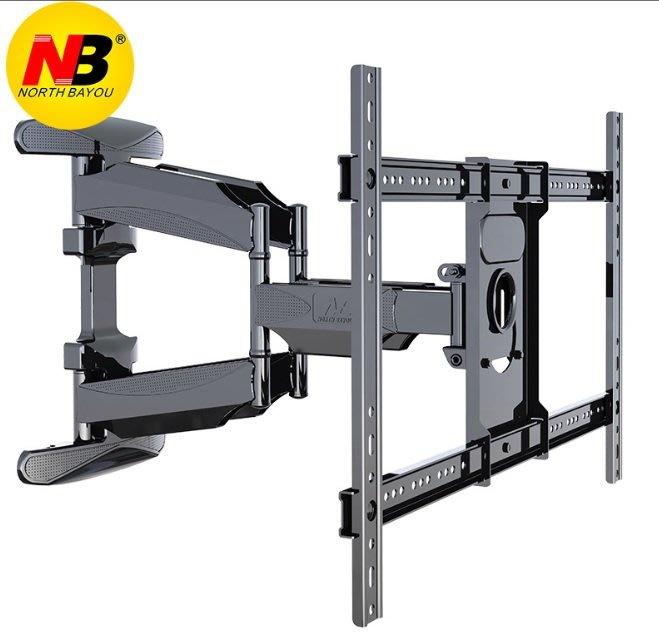 NB767-L600型45~70吋液晶電視壁掛架.
