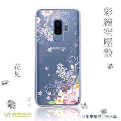 【WT 威騰國際】WT® Samsung Galaxy S9 / S9+  施華洛世奇水晶 彩繪空壓殼 -【花見】