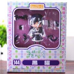 【紫色風鈴】動漫玩具Q版粘土144# 我的妹妹沒那麼可愛公仔可換臉 港版