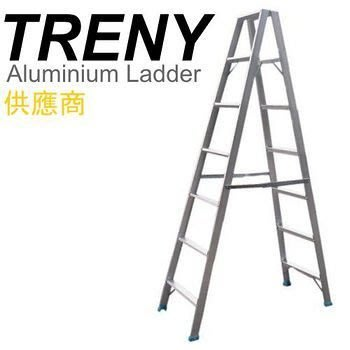 【TRENY直營】7階鋁製(輕型)梯 7A 扶手梯 工作梯 手扶梯 一字梯 A字梯 梯子 家庭必備