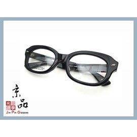 【EFFECTOR】伊菲特 BOTTOM 低音 BK 經典黑 6mm厚版賽璐珞 日本手工眼鏡 光學眼鏡 JPG 京品眼鏡