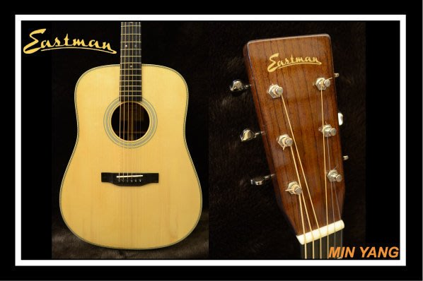*民揚樂器*/民謠吉他 Eastman E20D 全單板 木吉他 附原廠硬盒 /GSP優良樂器商