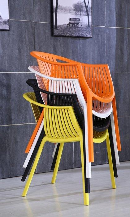 【DH】商品貨號N990-7A稱《彩虹》黃/白黑/橘造型椅(可堆高重壘收納)主要地區免運費