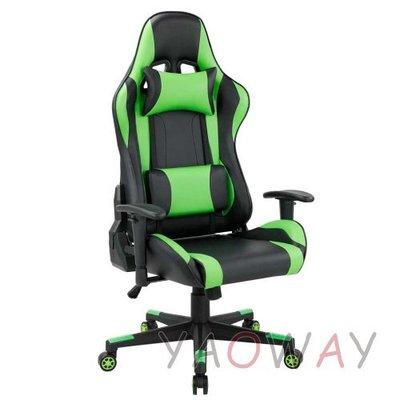 【耀偉】賽車電競椅-綠巨人(人體工學椅/電腦椅/辦公椅)