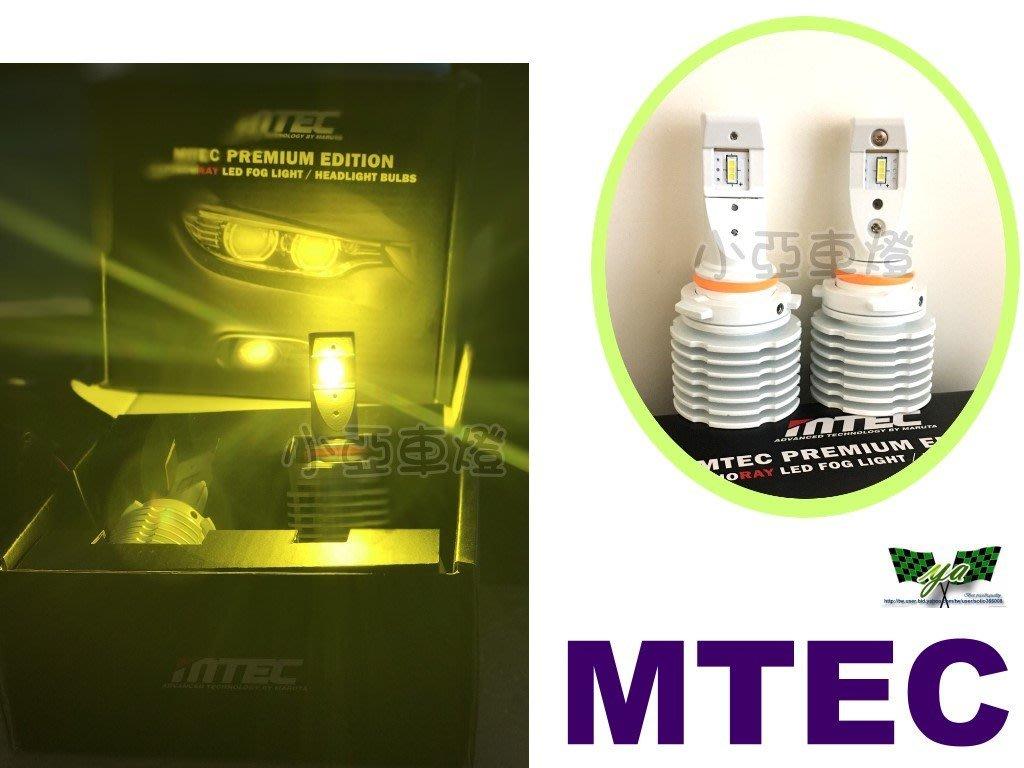 小亞車燈*FOCUS FIESTA全新 MTEC H8/ H9/ H11 9006 LED 霧燈大燈燈泡