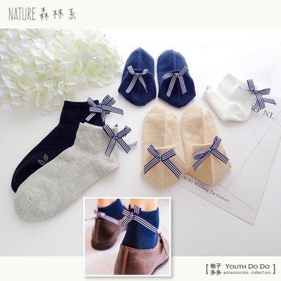 甜美少女風。可愛藍色條紋蝴蝶結短襪少女...
