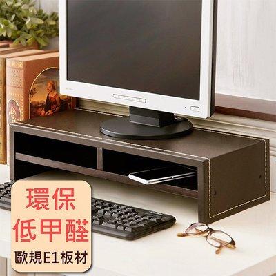 螢幕架 鍵盤架 架子 電腦桌【家具先生】低甲醛雙層皮革桌上架咖啡色ST017BR螢幕架/電腦桌/書桌