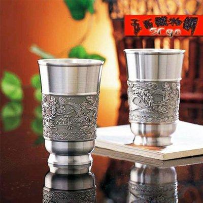 5Cgo【茗道】含稅會員有優惠 16064831780 馬來西亞錫杯龍鳳對杯結婚送禮創意情侶杯子紅酒白酒杯對茶杯